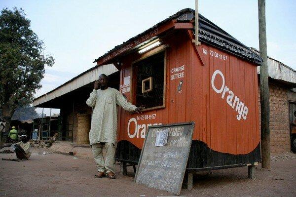 Orange Kenya airtime availab